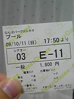 20091012011634