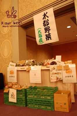 大阪水都野菜ブース。