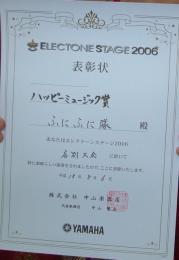2006_0806(003).jpg