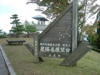 2006_1007(004).jpg