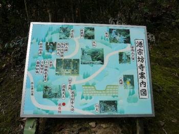 2007_0212(002).jpg