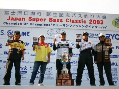 Japan Supar Bass Classic 2003