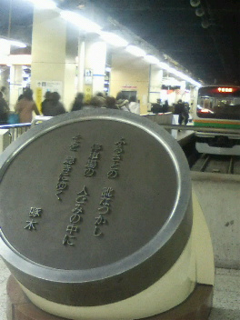 20080228180117