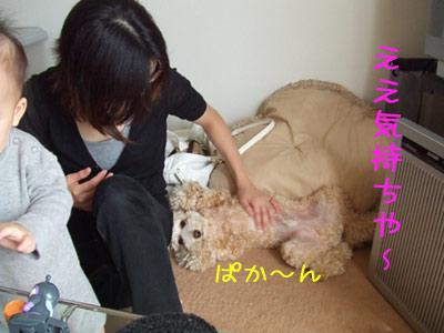 ituki-074-03.jpg