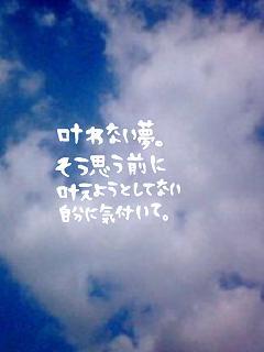 0d19a16c_candyheartt.jpg