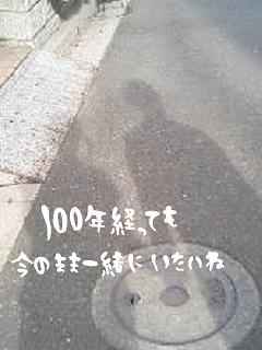 0ddab5dc_candyheartt.jpg