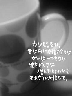 0fb042dd_candyheartt.jpg