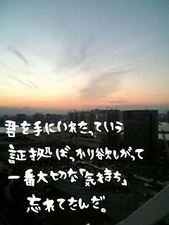 29732b9e_candyheartt.jpg