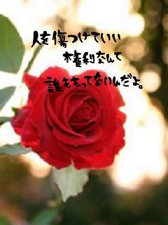 2acc7563_candyheartt.jpg