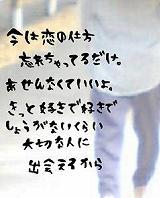 4018d58a_candyheart.jpg