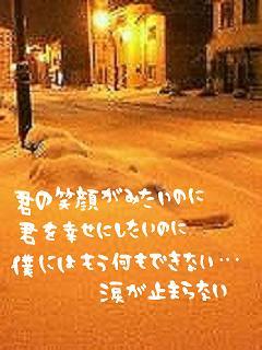 5b36ff93_candyheartt.jpg