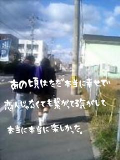 5c1b1f1e_candyheartt.jpg
