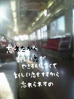 e4cc790e_candyheart.jpg