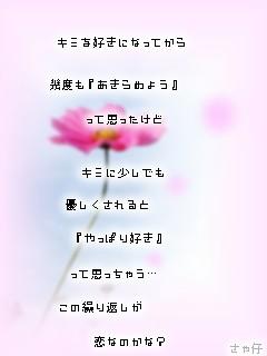 file95167.jpg