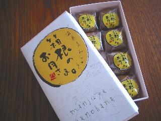 和菓子・箱根のお月さま