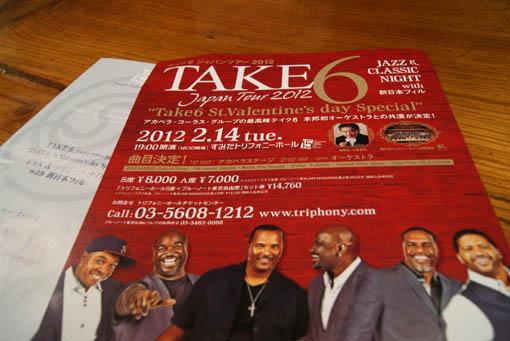 Take6 2012