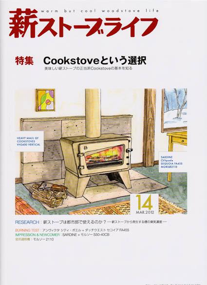 WoodStove_Life_cover.jpg