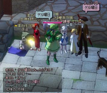 mabinogi_2007_09_16_021.jpg