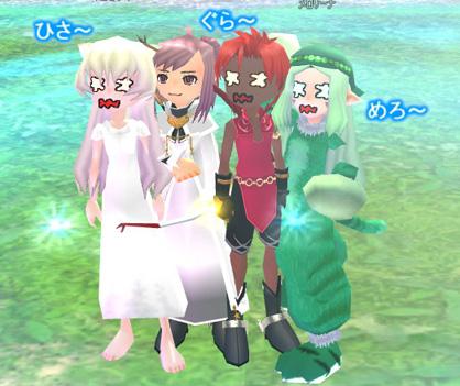 mabinogi_2007_11_11_001.jpg