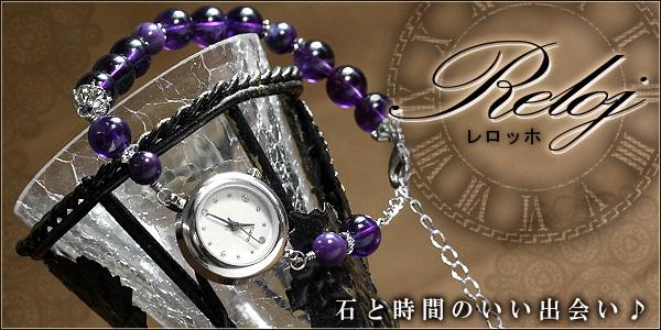 br-reloj-top3.jpg