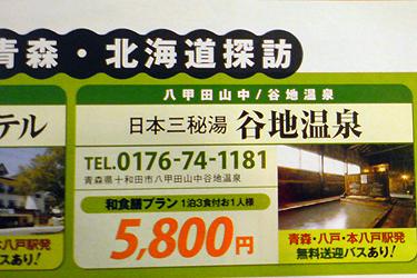 2009102122.jpg