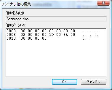 ctrl_caps.jpg