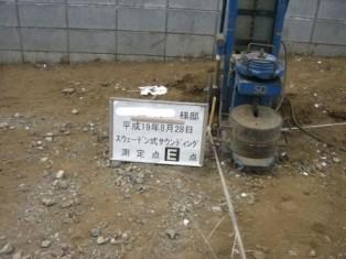 地盤調査 1