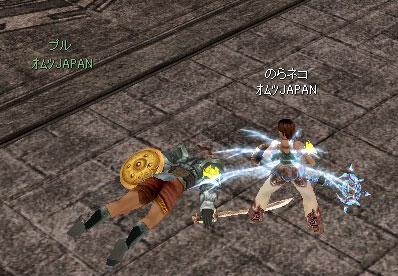 Tantra(20071013,11-58-12).jpg