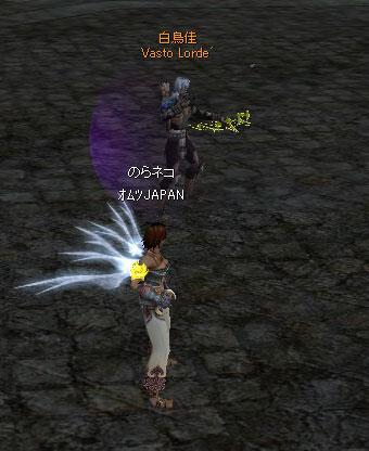 Tantra(20071015,12-30-19).jpg