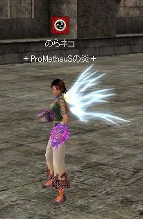Tantra(20071205,23-53-291).jpg