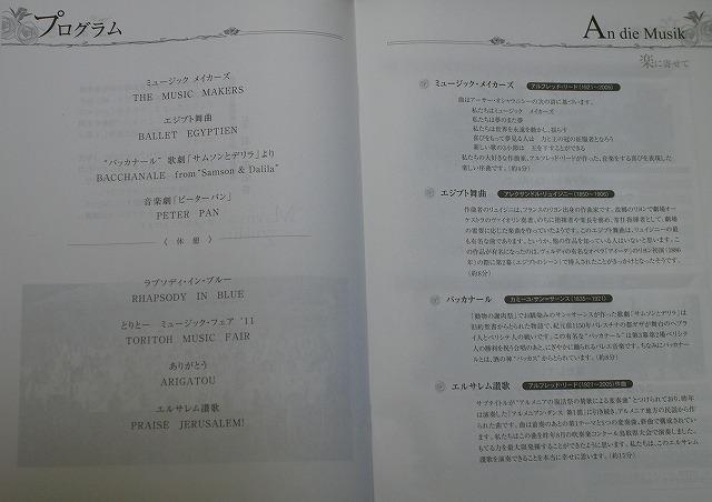 20110321-1.jpg
