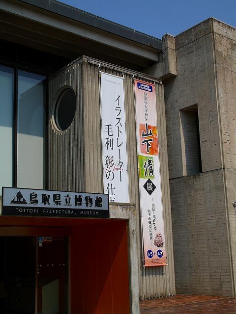 20110328-1.jpg