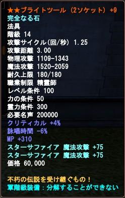 移行した(`・ω・´)