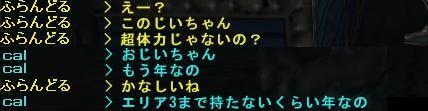 chat04.jpg