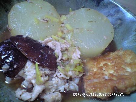 豚と大根の煮物
