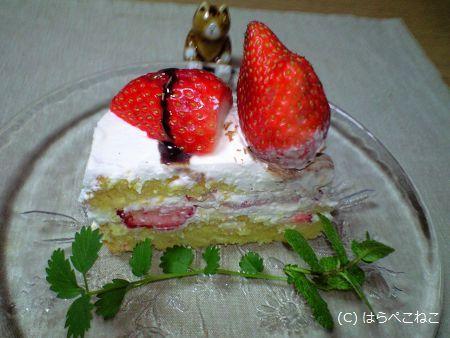 たっぷりイチゴのケーキになりました
