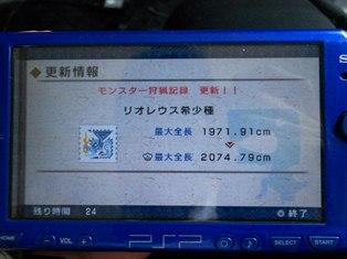 DSCN0512.jpg