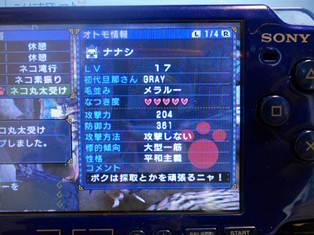 DSCN0563.jpg