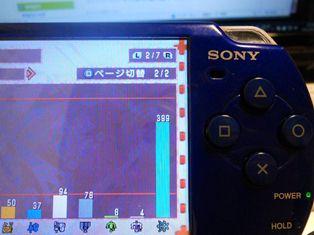 DSCN0582.jpg
