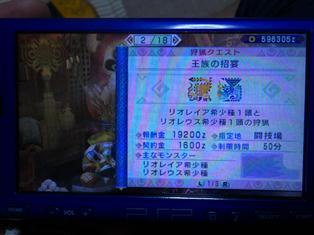 DSCN0610.jpg