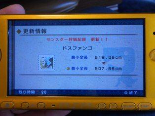 DSCN2434.jpg