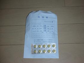 DSCN3951.jpg