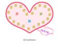 heartmaker風変わりな男(女性用)