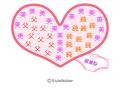 heartmaker本名(女性用)
