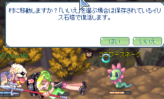 20080303-001.png
