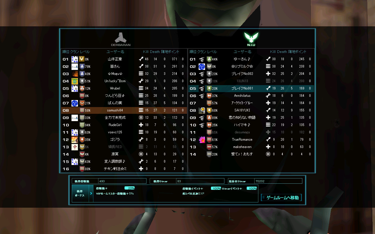 bandicam 2012-02-23 03-23-35-981