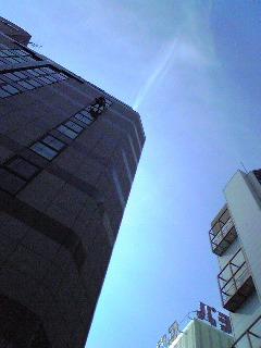 20080301141526