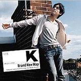 Brand New Map (初回限定盤)(DVD付)