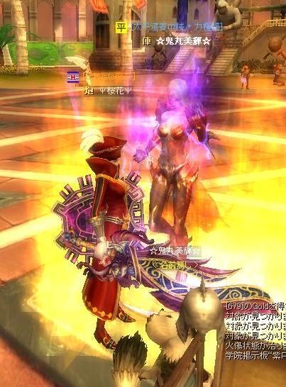 SRO[2009-09-19 11-52-19]_14
