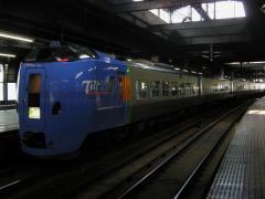 supertokachi_dc261.jpg